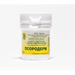 Гранулы гомеопатические «Псородерм»10гр.