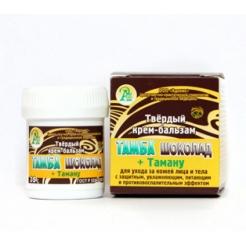 Твердый крем бальзам Тамба «Шоколад + Таману»
